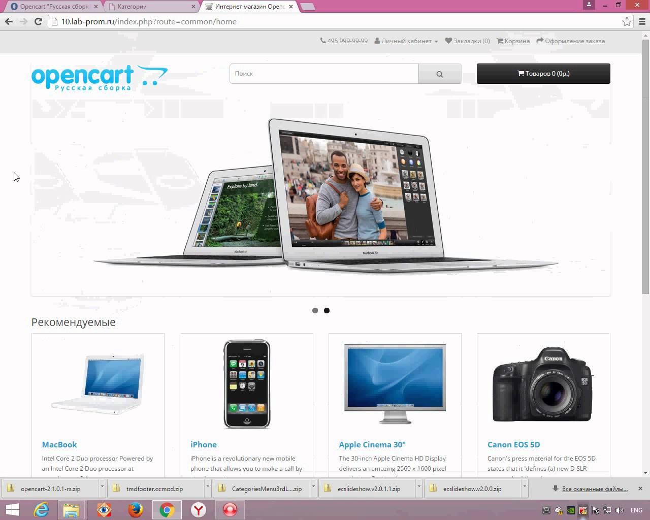 69684d145cd6 Az OpenCart webáruház átlátható és felhasználóbarát - Romkert Debrecen